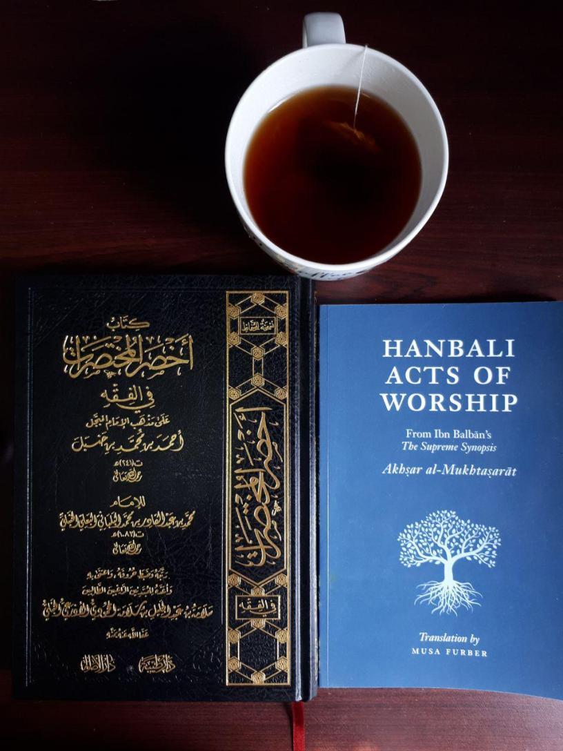 Akhsar Al-Mukhtasarat | Book of Purification – Musings of A Musafir